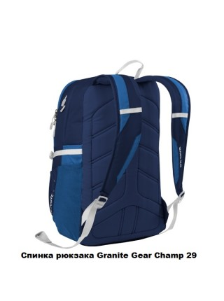 Рюкзак Granite Gear Champ 29