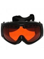 Лыжная маска Nevica Gamma